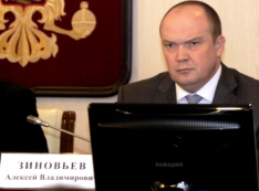 Посылка для Бусылко. ФСБ раскрыла «решальную» схему в ведомствах Бастрыкина и Чайки