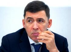 Губернатор Куйвашев не сдаёт спрятавшегося в кустах Овчарова? ВИДЕО