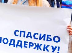 Публикации «Компромат-Урал» работают! После жалоб читателей АСВ гасит долги по зарплате работникам АО «НАСКО»