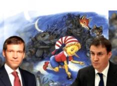 Россельхозбанк – чёрная дыра или поле чудес Дмитрия Патрушева и Бориса Листова?
