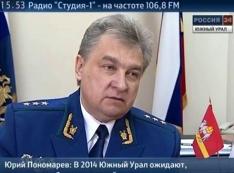 В Генпрокуратуре принимают меры по публикации портала «Компромат-Урал» о земельной коррупции под Екатеринбургом