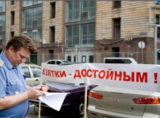 Между Ливаном и Кенией. Борьба с коррупцией в России сводится к имитации бурной деятельности