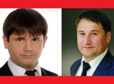 Роскомснаббанк Флюра Галлямова и его племянника Рифата Гарипова увёл 120 млн. на фирму мертвеца? СХЕМА