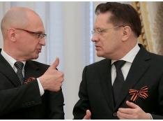 «Росатом» облучил баблом. Журналисты распластали кириенковца Алексея Лихачёва