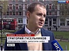 Григорий Гусельников - финансовая прачка? Пермские журналисты и латвийские детективы раскрыли схемы «Вятка-банка»