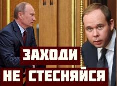«Вертолётные» деньги по-русски. Как из бюджета улетучиваются «президентские» миллиарды