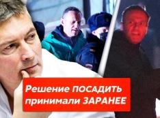 Навальный должен быть освобождён! Петиция против расправы над оппозиционным политиком