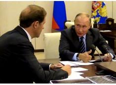 Кто следующий? Денис Мантуров вывел расследователей на Антона Вайно