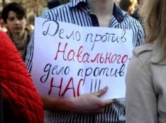 21 апреля в истории России. Почему сегодня нельзя не быть сторонником Алексея Навального
