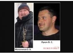 Пора расплаты. Суд привлек махинатора Вадима Лукача и его дропа-таджика к ответственности на 580 млн рублей