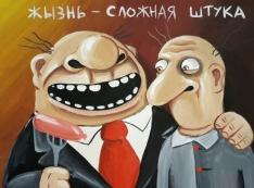 Аферистов выдал шлак. Вадим Лукач и Олег Молотилов увели активы «Режникеля» по цене, в 215 раз ниже рыночной! ДОКУМЕНТЫ