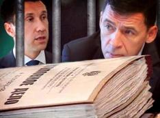QBF – новая МММ, а Ромка Шпаков – новый Мавроди. Чей кэш похоронит скандальная пирамида?