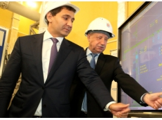 Рюмина разглядели сзади. Глава ПАО «Россети» тянет за собой «криминальный» хвост