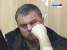 Откатил за счет «Пермских медведей». Приговор догнал Алексея Руммеля через 4,5 года