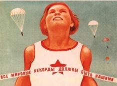 «Сочинский клан» на распиле спортивных бюджетов у северной губернаторши Натальи Комаровой