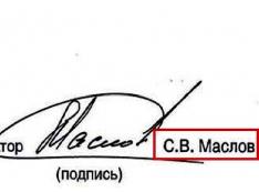 Зачем глава государственной «Корпорации развития» Сергей Маслов стал доверенным лицом виргинской офшорки? ДОКУМЕНТЫ