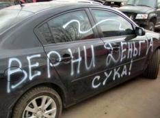 Неплательщик Городенкер подвел ведомство Парфенчикова под прокуратуру
