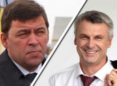 Новый губернатор Куйносов. Глава Свердловской области троллит мэра Путинграда через «злого шута» Багарякова