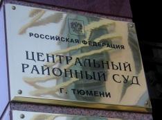 «Большим людям дорогу перешёл». За что бывшего следователя СКР Дмитрия Сапичева изображают матёрым преступником?