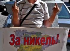 Как УГМКовцы Олег Мелюхов и Петр Ямов преследовали неугодных с помощью генерала-провокатора Дениса Сугробова. ДОКУМЕНТЫ