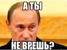 Циничное замалчивание ишимской трагедии. Окружение губернатора Якушева цензурирует тему, которую контролирует лично Путин