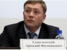 Подчиненные главного следователя Аркадия Сынгаевского поддались политической моде