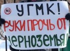 Против самого скандального проекта олигархов Махмудова и Козицына протестуют Москва, Санкт-Петербург, Красноярск, Воронеж… Мюнхен, Женева, Берлин…