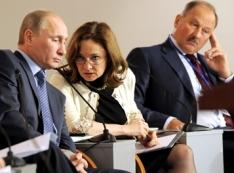 Где был Центробанк: в кармане у Владимира Дмитриева осела крупная доля НПФ «Внешэкономфонд»!