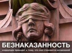 Да здравствует Курганский городской суд! Девелопер Алексей Богомолов будет в одиночку отдуваться за всех участников коррупционной схемы?