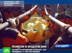 Иск по индонезийской авиакатастрофе через год «приземлился» в Ханты-Мансийске